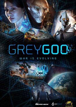 Grey Goo постер (cover)