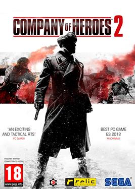 Company of Heroes 2 постер (cover)