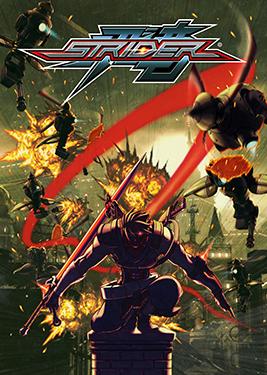 Strider постер (cover)