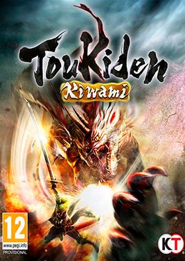 Toukiden: Kiwami постер (cover)