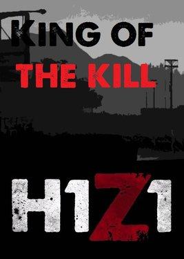 H1Z1 постер (cover)