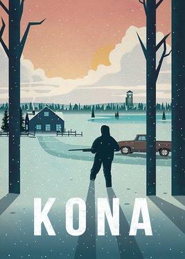 Kona постер (cover)