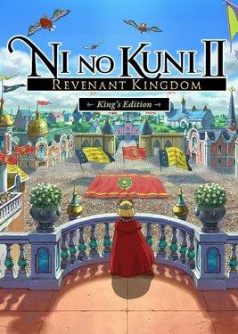 Ni no Kuni II: Revenant Kingdom - The King's Edition постер (cover)