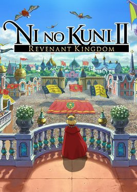 Ni no Kuni II: Revenant Kingdom постер (cover)