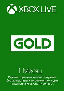 Xbox Live Gold - подписка на 1 месяц