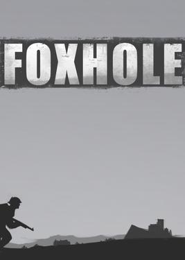 Foxhole постер (cover)