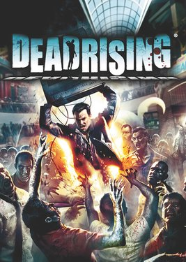 Dead Rising 10th Anniversary постер (cover)