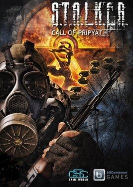S.T.A.L.K.E.R.: Call of Pripyat постер (cover)