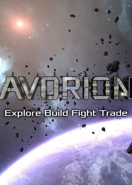 Avorion постер (cover)