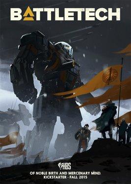 Battletech постер (cover)