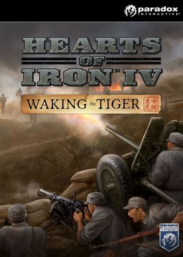 Hearts of Iron IV: Waking the Tiger постер (cover)