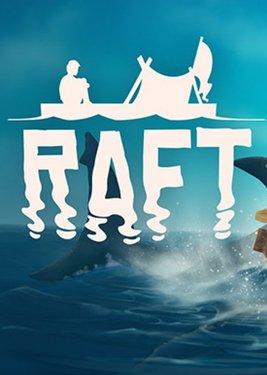 Raft постер (cover)
