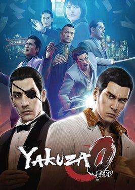 Yakuza 0 постер (cover)
