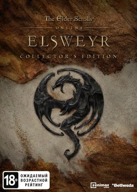 The Elder Scrolls Online: Elsweyr – Collector's Edition постер (cover)
