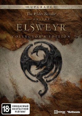 The Elder Scrolls Online: Elsweyr – Collector's Edition Upgrade