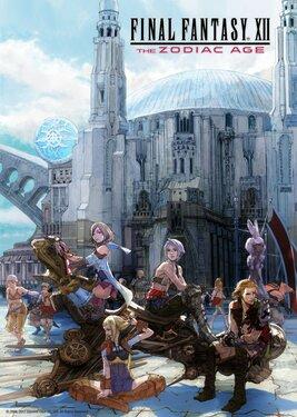 Final Fantasy 12: The Zodiac Age постер (cover)