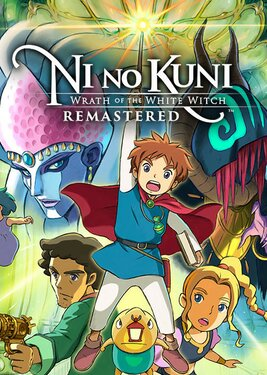 Ni no Kuni: Wrath of the White Witch Remastered постер (cover)