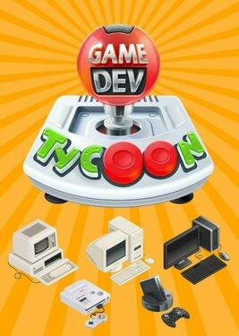 Game Dev Tycoon постер (cover)