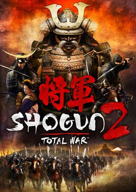 Total War: Shogun 2 постер (cover)