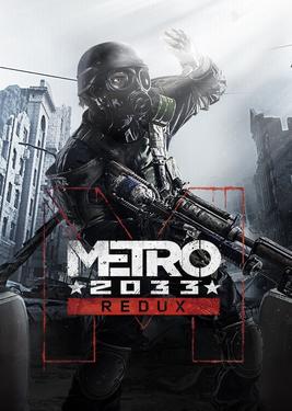 Metro 2033 Redux постер (cover)