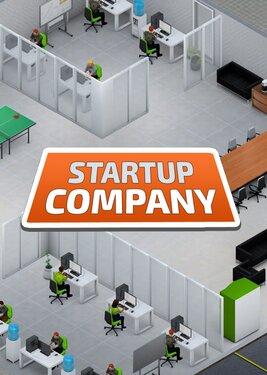 Startup Company постер (cover)