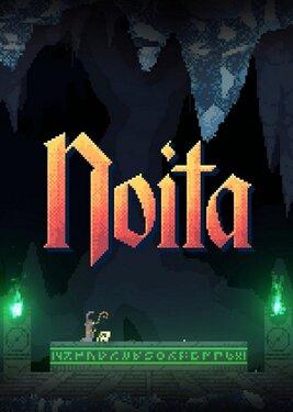 Noita постер (cover)