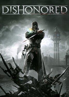 Dishonored постер (cover)