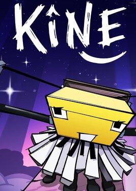 Kine постер (cover)