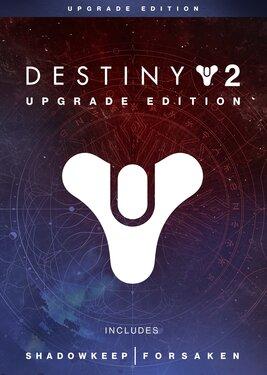 Destiny 2: Upgrade Edition постер (cover)