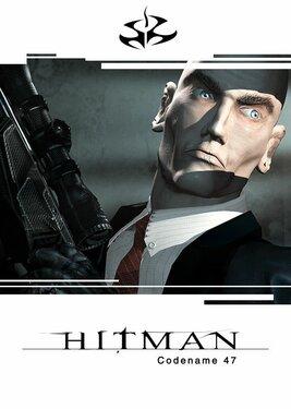 Hitman: Codename 47 постер (cover)