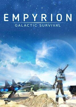 Empyrion - Galactic Survival постер (cover)