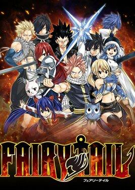 Fairy Tail постер (cover)