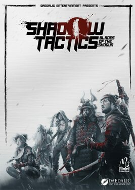 Shadow Tactics: Blades of the Shogun постер (cover)