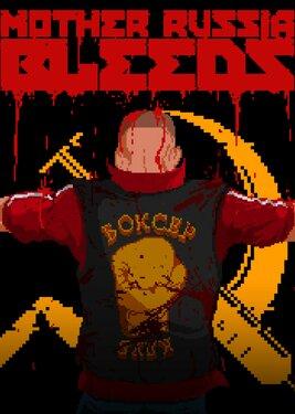 Mother Russia Bleeds постер (cover)