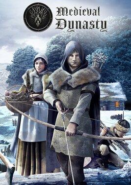 Medieval Dynasty постер (cover)