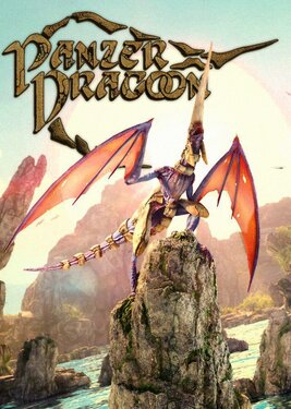 Panzer Dragoon: Remake постер (cover)
