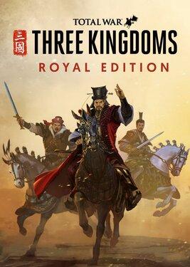 Total War: Three Kingdoms - Royal Edition постер (cover)