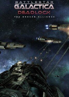 Battlestar Galactica Deadlock: The Broken Alliance постер (cover)