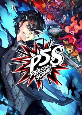 Persona 5 Strikers постер (cover)
