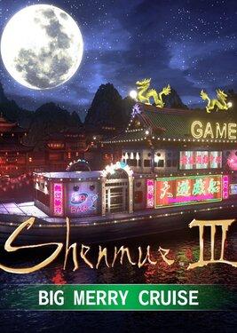 Shenmue III - Big Merry Cruise постер (cover)