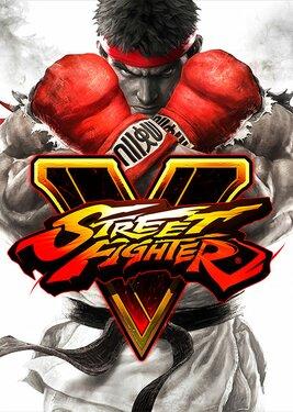 Street Fighter V постер (cover)