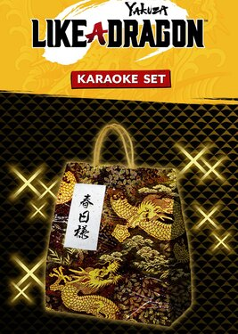 Yakuza: Like a Dragon - Karaoke Set постер (cover)