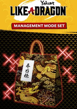 Yakuza: Like a Dragon - Management Mode Set