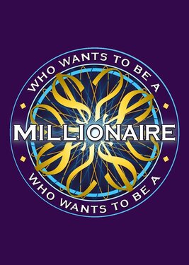 Who Wants To Be A Millionaire постер (cover)