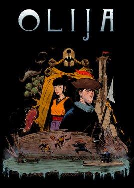 Olija постер (cover)