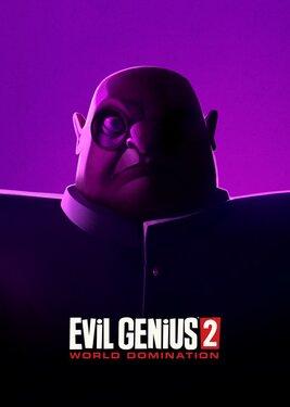 Evil Genius 2: World Domination постер (cover)