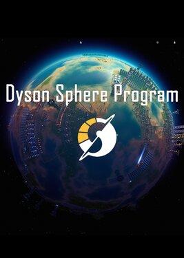Dyson Sphere Program постер (cover)