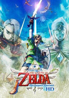 The Legend of Zelda - Skyward Sword HD постер (cover)