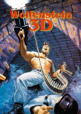 Wolfenstein 3D постер (cover)