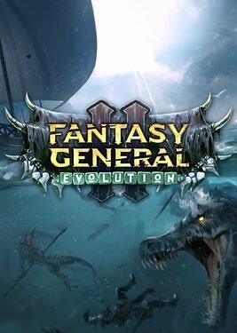 Fantasy General II: Evolution постер (cover)